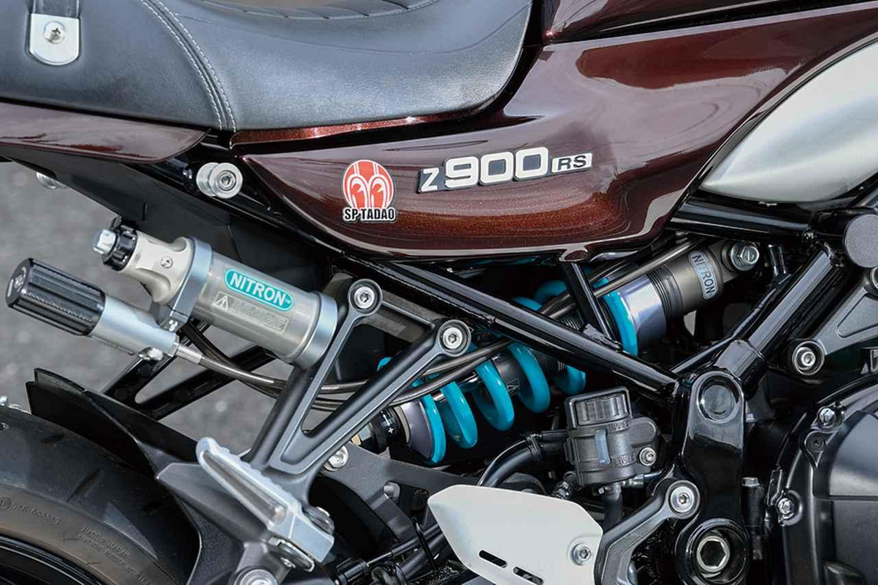 ナイトロンジャパンZ900RS(カワサキZ900RS)/リヤショックに加えフロントカートリッジも登場#Heritage&Legends
