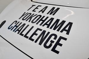 悲願の公道レース日本開催! 電気自動車レース参戦と誘致活動の連携とは