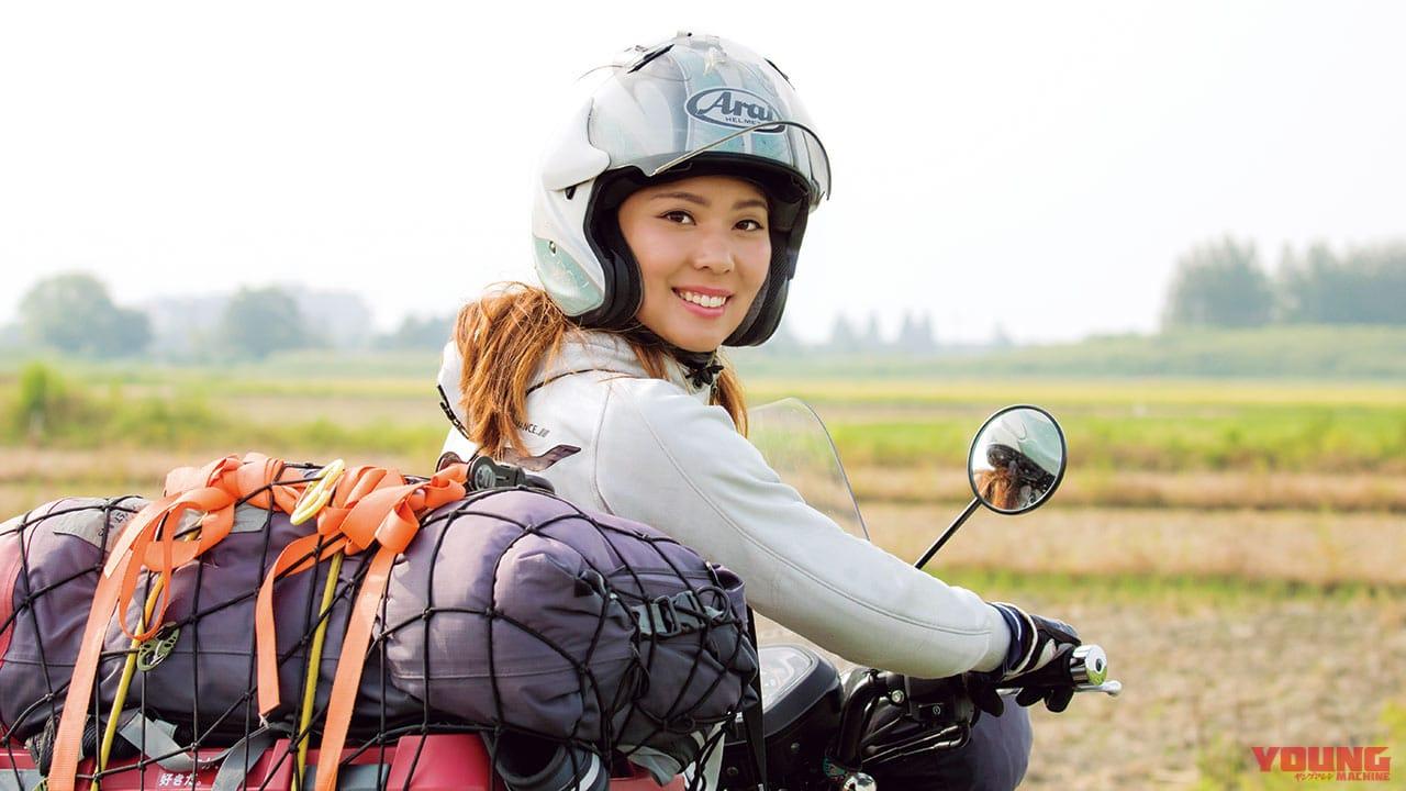 下川原リサのクロスカブで日本一周〈2/4〉【4ヶ月1万9740kmの旅が彼女にもたらしたもの】