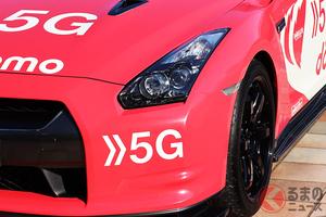 ドコモの「GT-R」が時速300キロで爆走!? 5Gのテストカーとして使用される理由とは