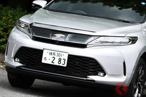 トヨタ新型「ハリアー」6月発売か ターボ車廃止でどんなモデルに?