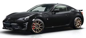 トヨタ86最後の特別仕様車? 限定86台、ブラックリミテッドのWEB商談始まる