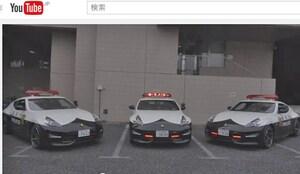 フェアレディZ パトカーを警視庁に納入【動画】
