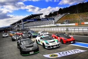 ロータスカップジャパン 新規のレース参戦者に向けて「エントリー支援プラン」発表