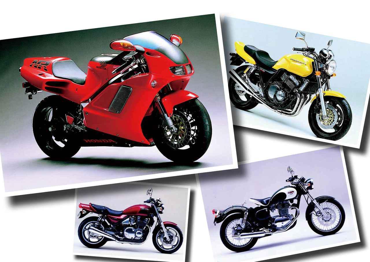 市販車世界初の楕円ピストンを搭載したHonda「NR」も登場!【日本バイク100年史 Vol.054】(1992-1993年)<Webアルバム>