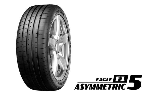 グッドイヤー フラッグシップタイヤ「イーグルF1アシンメトリック5」を発売