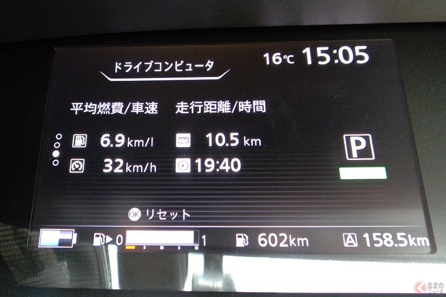 日産「セレナe-POWER」の実燃費は? 徹底的にいろいろな状況を走って計測してみた