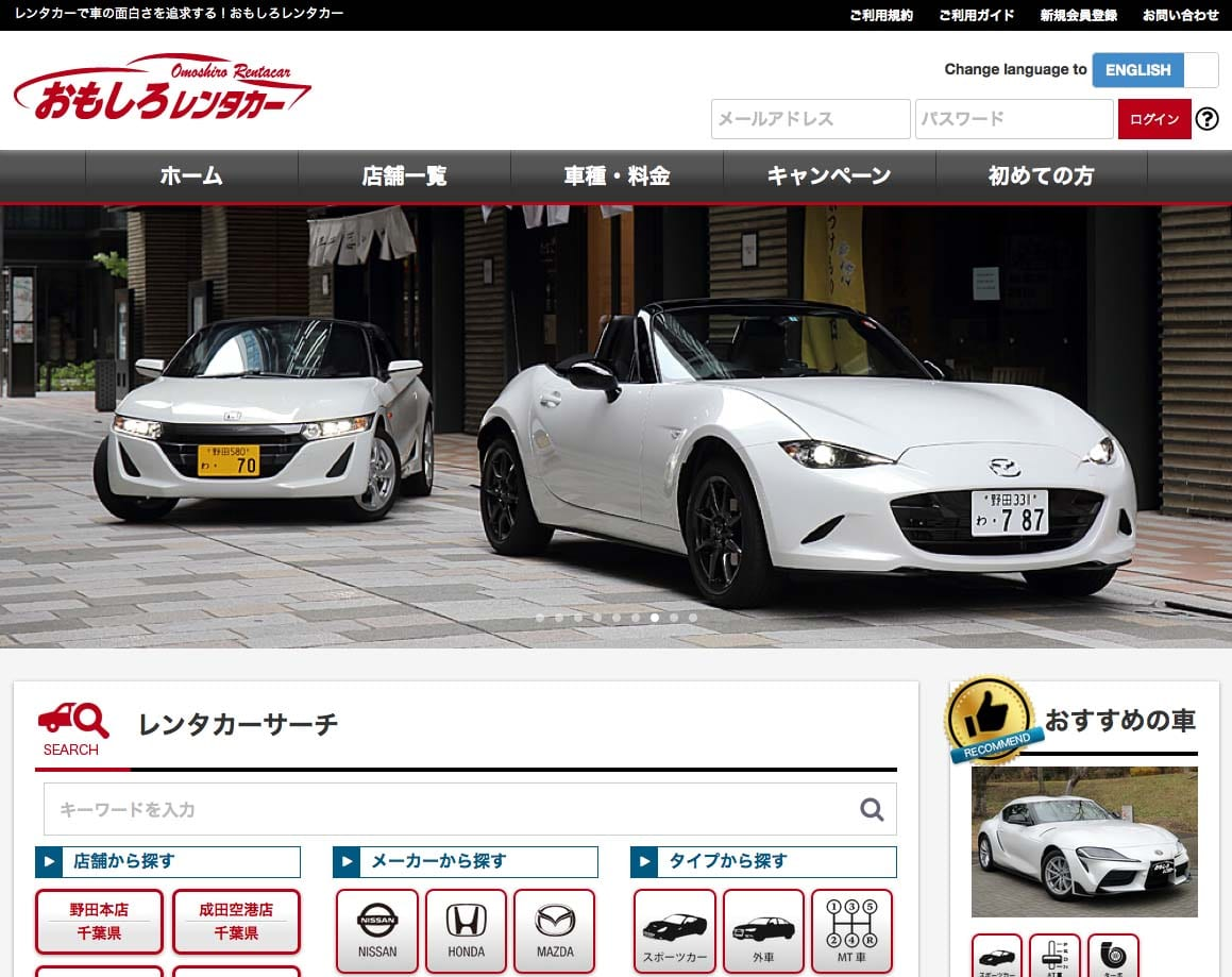 憧れのスポーツカーに手頃な価格で乗れるって本当!? 国産スポーツカーから高級欧州車までレンタル可能!