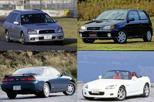 最近欲しいクルマがない……と嘆く人に人生一度は乗ってほしい刺激的な90年代国産車5選