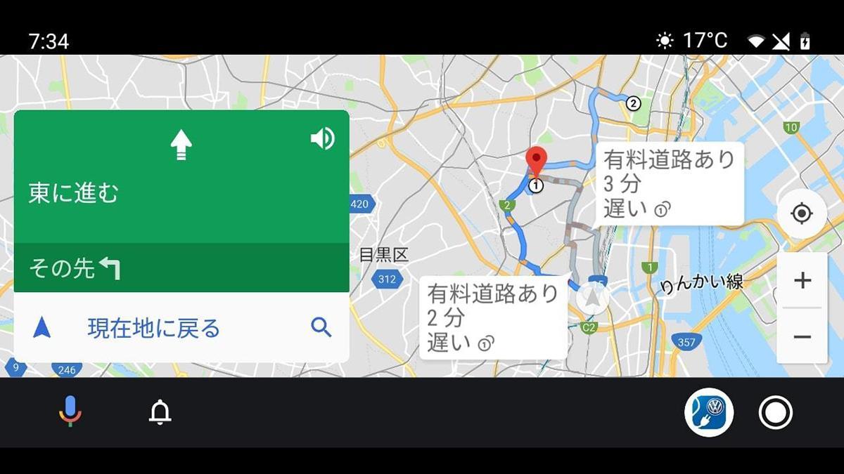 VWの充電ステーション検索アプリ「EasyEV」がアップデートしAndroid Autoに対応
