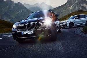 BMW X3 xDrive30e発売開始! X3史上初のプラグインハイブリッド搭載モデル