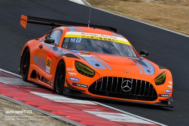 開幕までに知識を増やそう。カーナンバーとチーム名の由来を知る:Arnage Racing