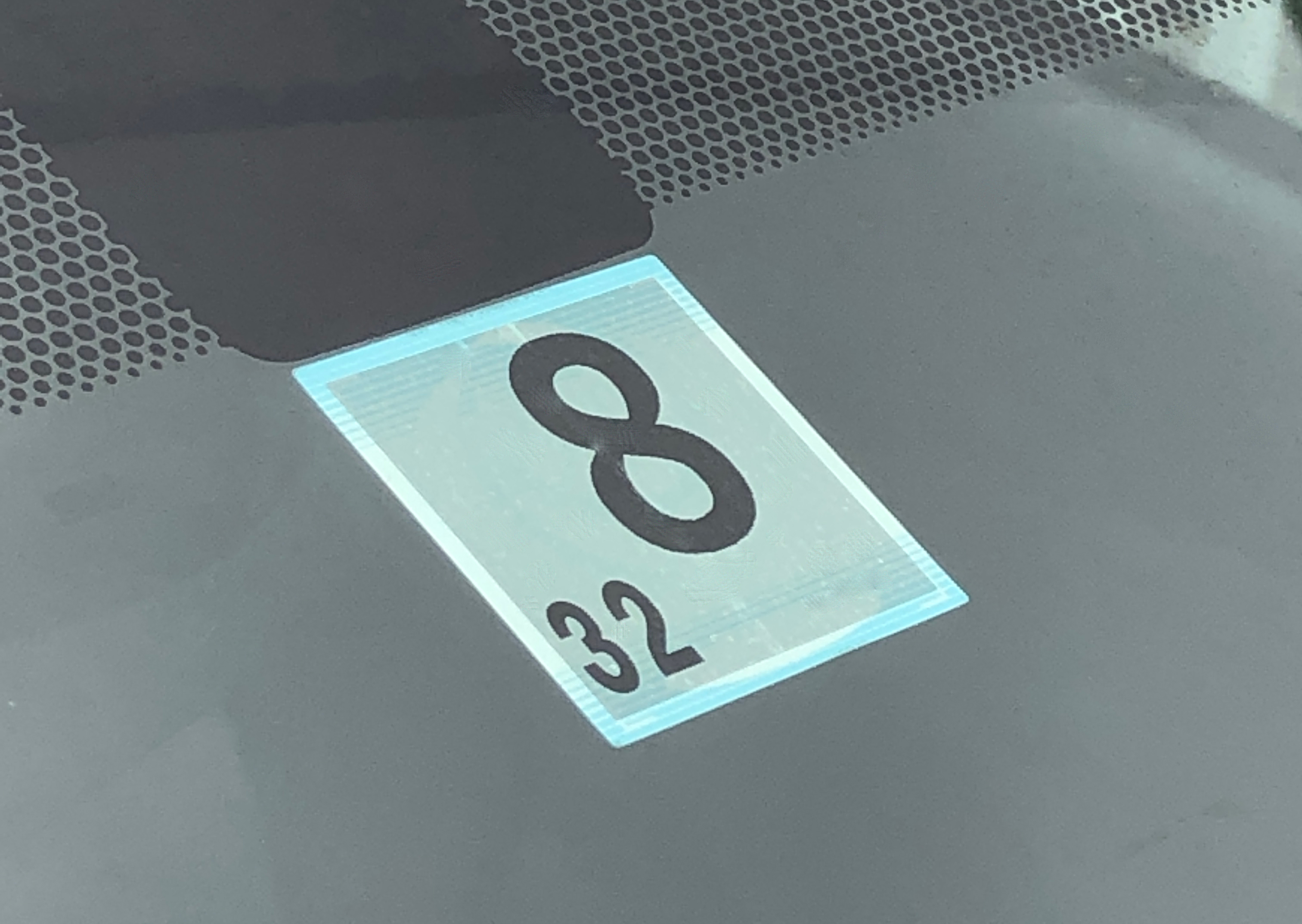 クルマの基礎知識。「定期点検」と「車検」の違いとは?
