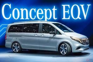 高級ミニバン初の電気自動車が登場! メルセデス・ベンツ「コンセプトEQV」世界初公開