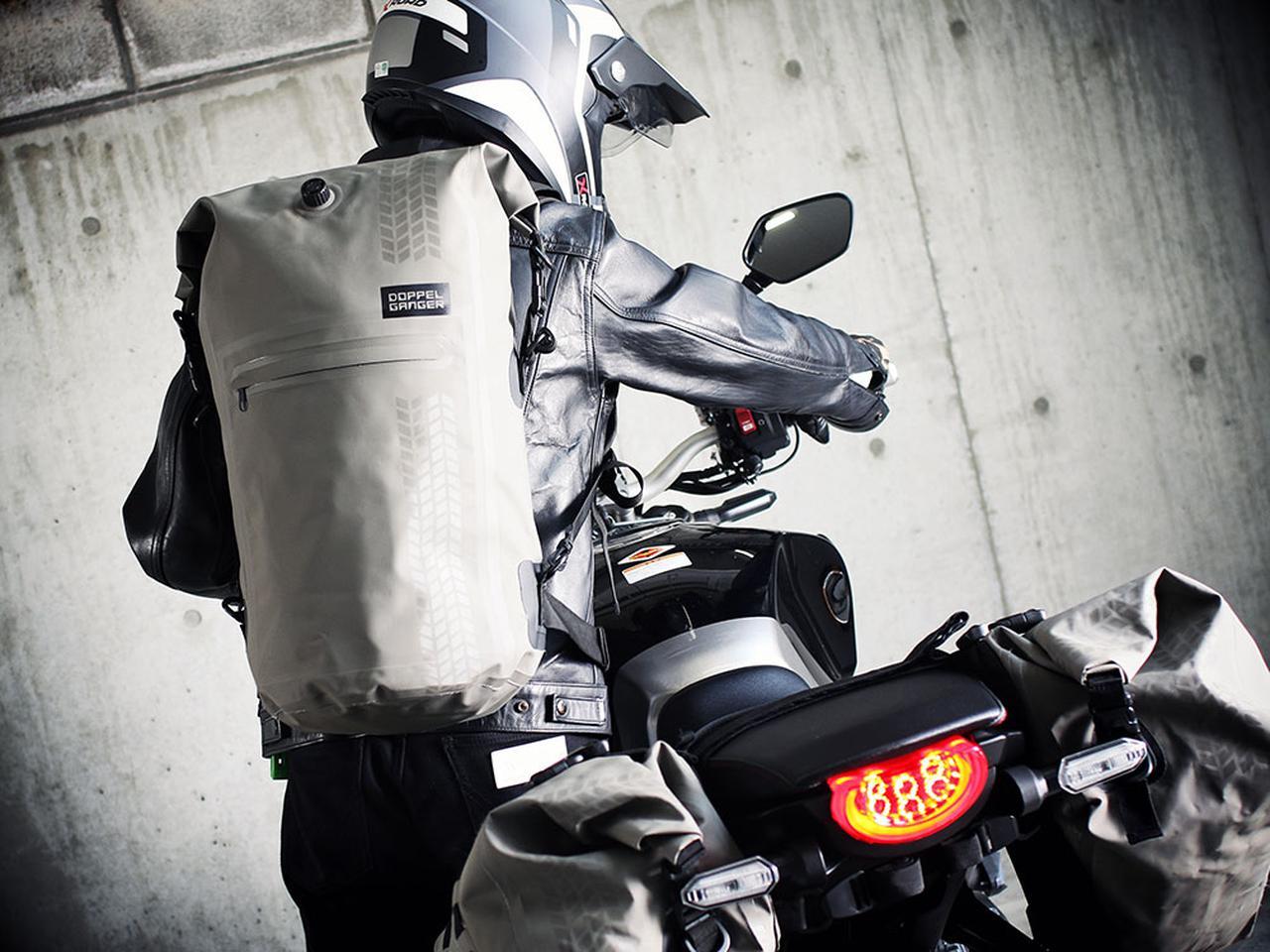 シートバッグとしても使えるドッペルギャンガーの「ターポリンデイパック」に新色が登場!