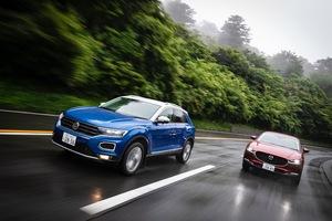 TTT兄弟揃い踏み!VWの新型TロックはSUV市場を席巻できるか?【vs マツダCX-30】