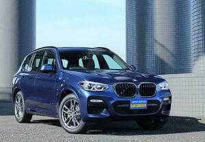 「新型ハリアーはライバル不在?」素直なハンドリング、スポーティな走り。BMW・X3がこだわったポイント