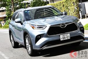 日本導入はある? トヨタ3列SUV「ハイランダー」 未発売モデルを公道で味わってみた