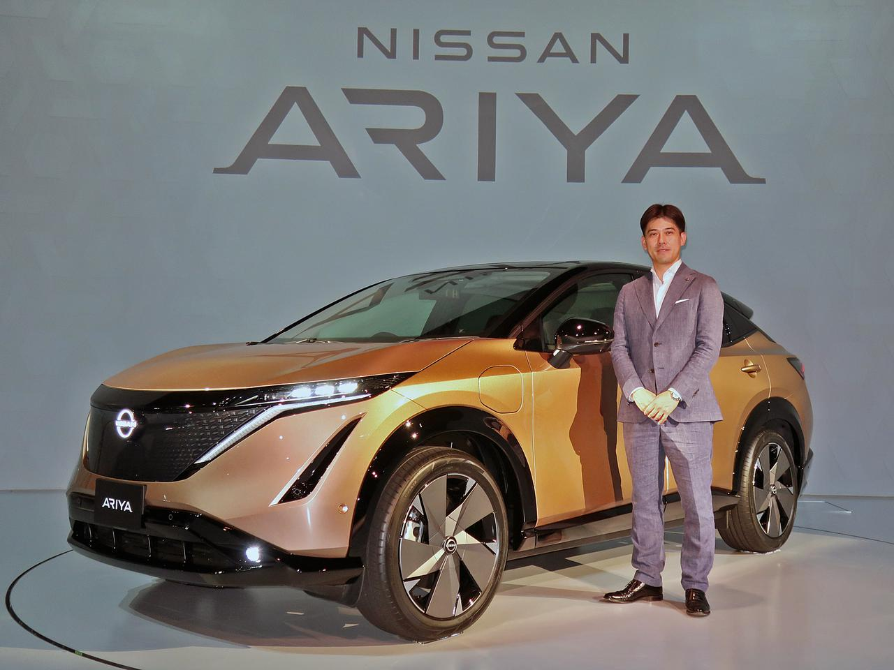 日産が100%電気自動車のクロスオーバーEV「アリア」を発表! 発売は2021年中頃の予定