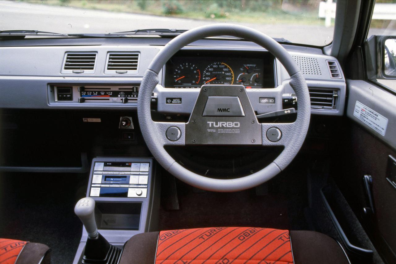 【昭和の名車 153】2代目ミラージュはECIターボを搭載してスポーティなイメージを高めた