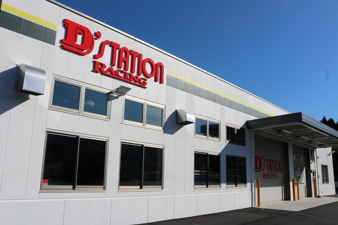 D'station Racingの新メンテナンスファクトリーが小山町に完成。最大15台を収容