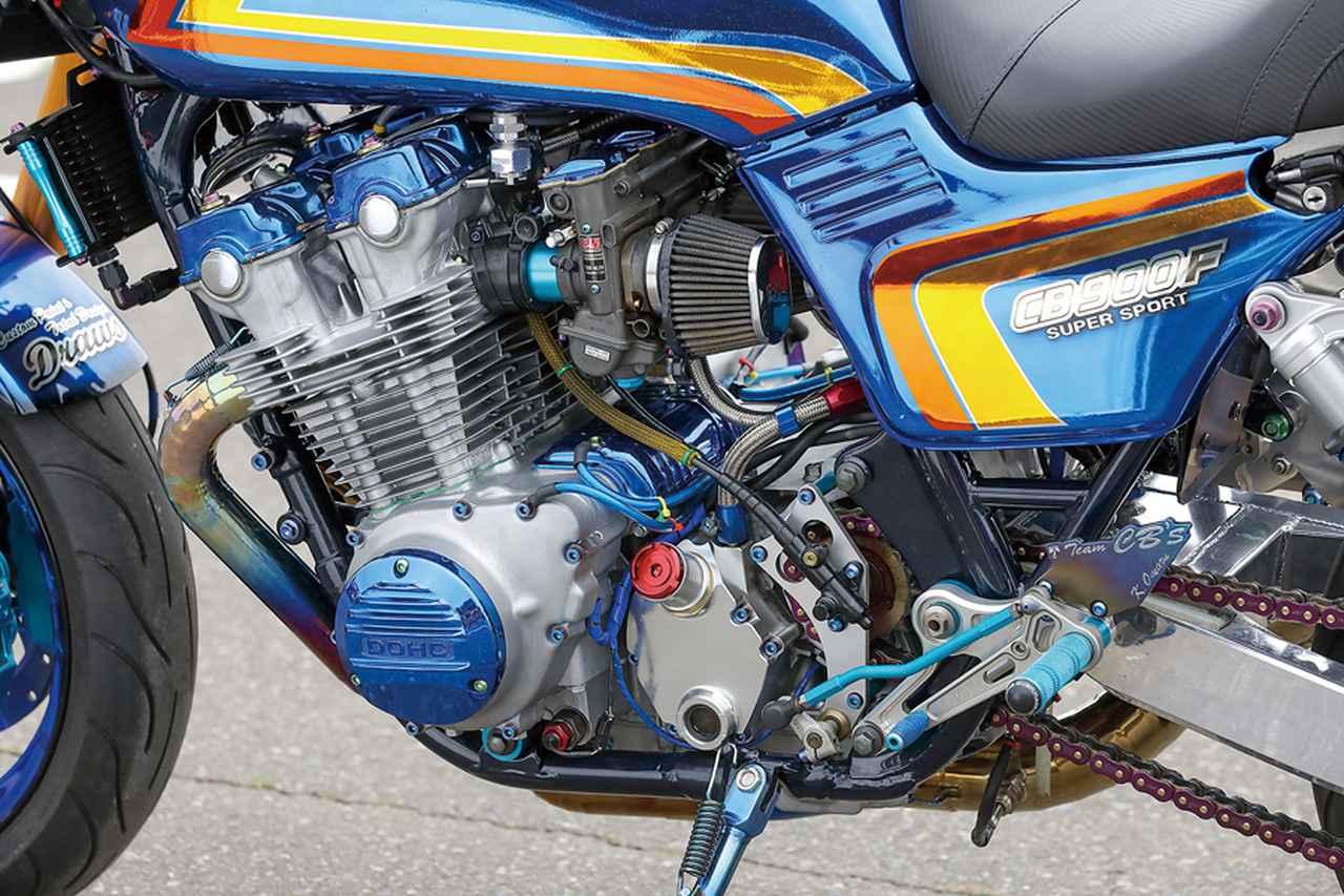チームCB's CB900F(ホンダCB900F)/全身ブルー化が限りなく進められたメタリック改 #Heritage&Legends