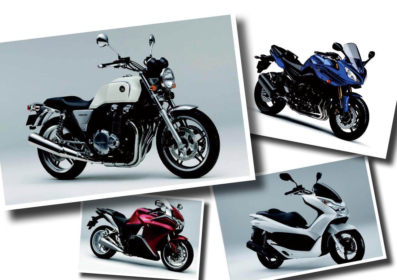 新世代空冷ネイキッド「CB1100」や新V4エンジンを搭載した「VFR1200F 」が登場!【日本バイク100年史 Vol.108】(2010年)<Webアルバム>