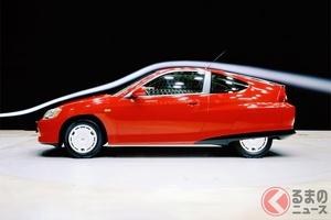 燃費にこだわり過ぎた残念な車とは!? 注目された低燃費車5選