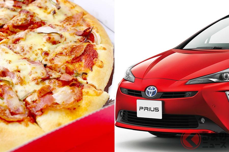 「持ち帰りでピザ1枚無料」は車で受け取ってもお得? ガソリン代で損する境界線は