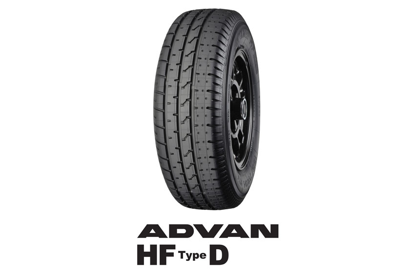 横浜ゴム、ヒストリックカー向けタイヤ「アドバン HF Type D」の店頭販売を開始