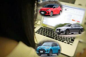 トヨタが中古車販売のデジタル化は予想以上の衝撃! 全メーカーを巻き込んだ新車のオンライン販売が加速する可能性も