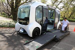 いま急速に進む「自動運転化」は福祉車両にも大革命! 利用者が得られる圧倒的なメリットとは