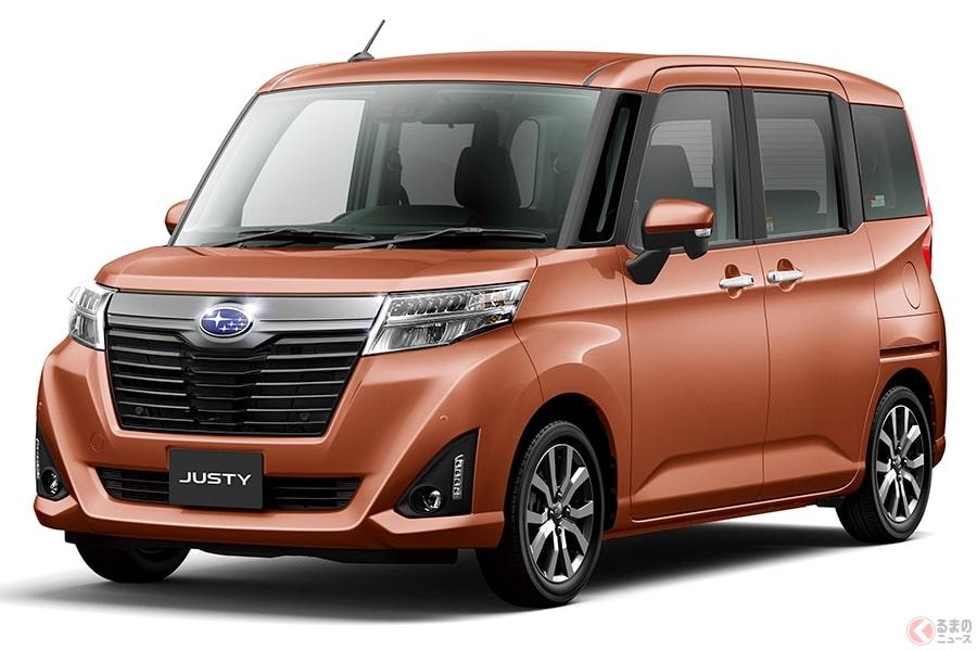 スバル新型「ジャスティ/ジャスティカスタム」が発売 「スマートアシストIII」を全車標準装備に