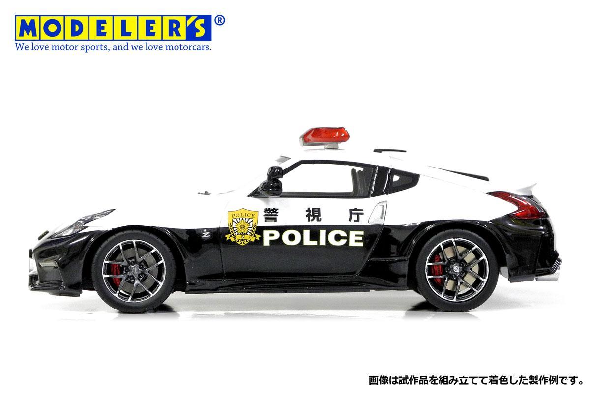 インターアライドから組み立て式「日産フェアレディZ NISMO パトロールカー」が発売