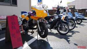 「バイクに乗ると素行不良」三ない運動の影響が基幹産業の担い手の未来を阻む!?