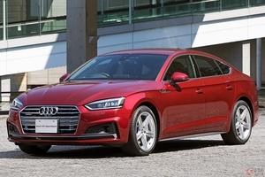 アウディ新型「A5/S5シリーズ」を発売 快適機能などを標準装備