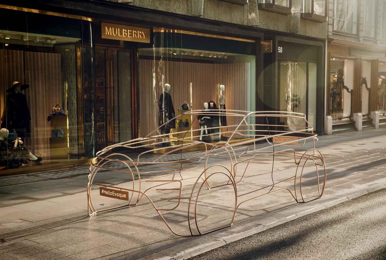 【トピックス】発表カウントダウン、新型イヴォークのワイヤー製アートがロンドンに出現!