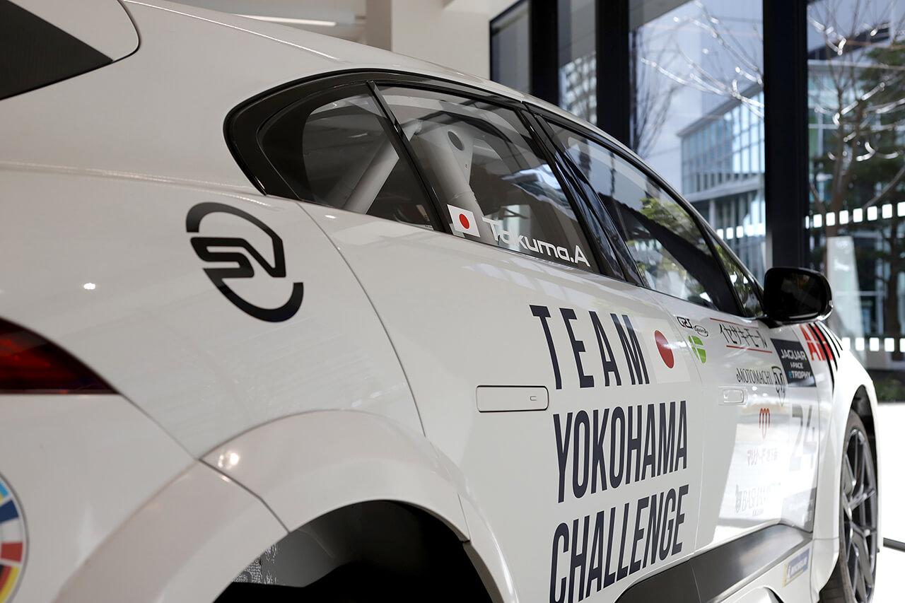 ピュアEV「ジャガーIペイス」のワンメイクレースに元GPライダーの青木拓磨選手が参戦