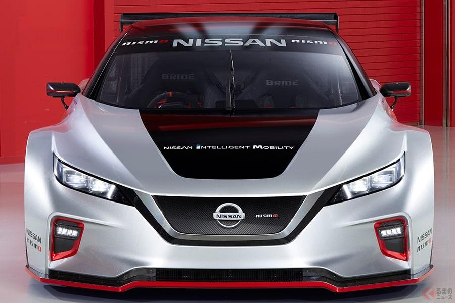 日産 新型「リーフ ニスモ RC」を発表 ツインモーターによる大幅パワーアップと4WD化を実現