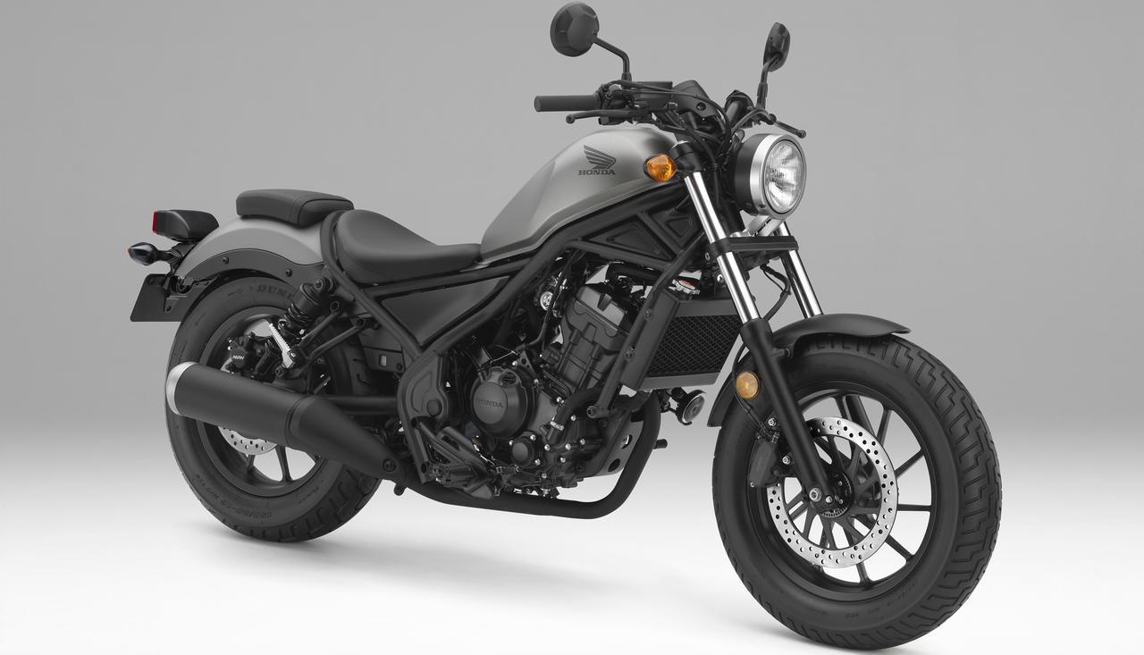 ホンダ新型「レブル250」は3月19日発売! ヘッドライトカウルを装備した「Rebel 250 S Edition」も同時にデビュー!