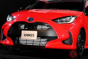 トヨタ新型「ヤリス」が300万円超え!? オプション全部盛りした価格はいくらになる?