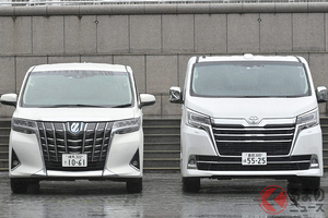 アルヴェルよりデカイ! なぜ狭い日本に!? 5m超のトヨタ「グランエース」導入の背景とは