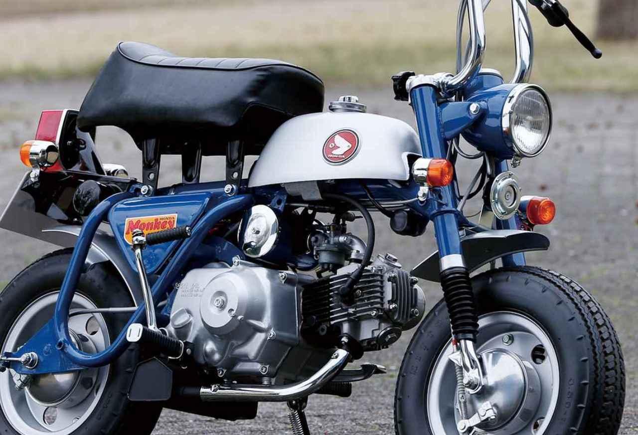 【歴代モンキー大図鑑】「フルモデルチェンジした2代目モンキー」HONDA MONKEY Z50A(1969年)