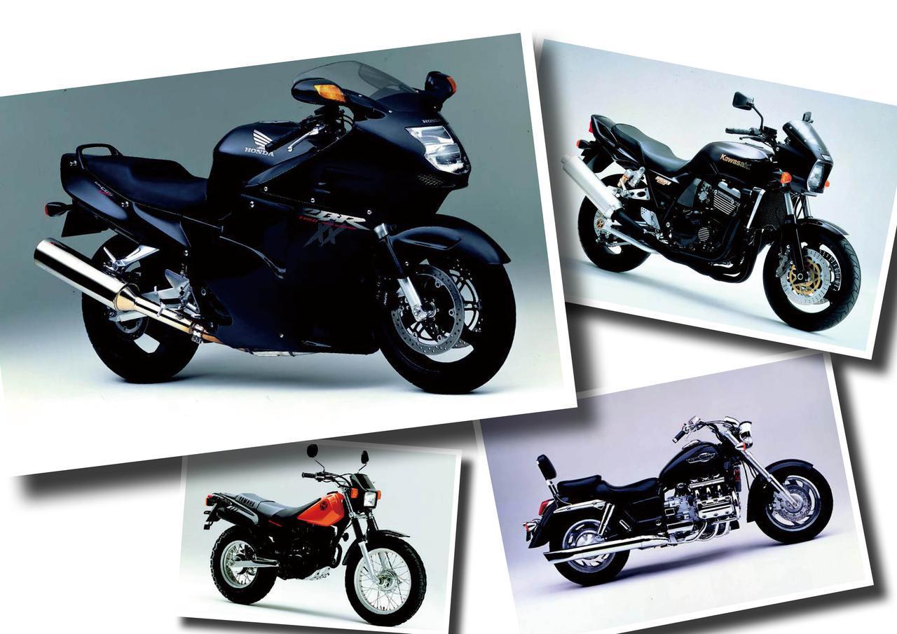 ZRX1100やCB1100XXなどリッター超えスポーツが人気に!【日本バイク100年史 Vol.064】(1996-1997年)<Webアルバム>