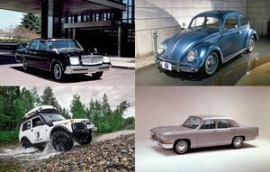 なんと65年間作られたクルマも! フルモデルチェンジせずに生産され続けた超ご長寿モデル5選