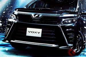 なぜ「ヴォクシー」強し? トヨタミニバン3兄弟 各車の個性を合わせて光る強みとは