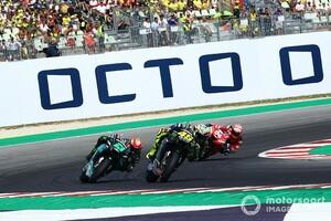 【MotoGP】ミサノ・サーキット2連戦、今季初の観客入りレースに? 最大1万人の入場許可得る