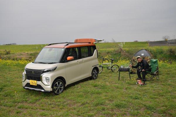 【軽自動車でデイキャンプ】eKクロススペースはルックスだけじゃない!! 走りも積載性もアウトドア向きだ