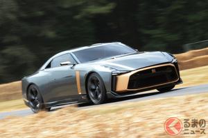 「007」の劇中車にGT-R、グッドウッドで出会ったレアなスーパーカー3選