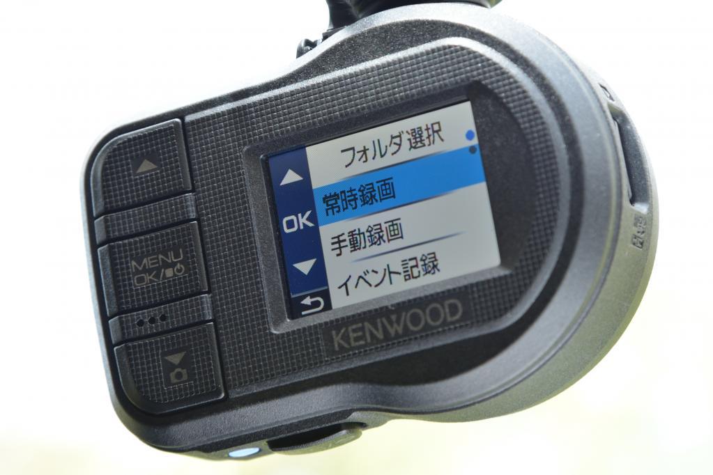 HDR/WDR/記録メディア/ビュワーソフト 録画モード/今さら聞けない!  ドライブレコーダー用語辞典 #2 【CAR MONO図鑑】